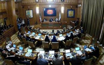 شورای شهر تهران,انتخابات شورای شهر تهران