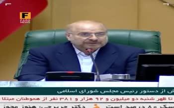 فیلم | قالیباف: در مذاکرات ابتکار عمل دست ایران است