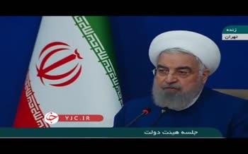 فیلم | روحانی: در مذاکرات هستهای هیچ نظری به انتخابات نداریم؛ حتی اگر انتخابات در سال ۱۴۰۱ انجام شود!