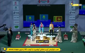 فیلم | عجیبترین جایزه جهان در مسابقات وزنهبرداری؛ کتری و چایساز!
