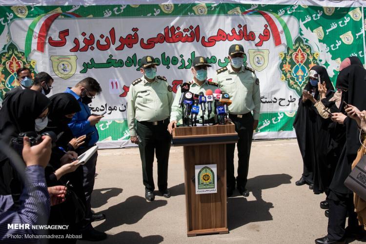 تصاویر یازدهمین مرحله از طرح ظفر پلیس مبارزه با مواد مخدر تهران,عکس های طرح ظفر,تصاویر یازدهمین مرحله از طرح ظفر