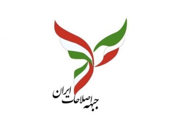 جبهه اصلاح طلبان,همتی کاندیدای سیزدهمین دوره انتخابات ریاست جمهوری