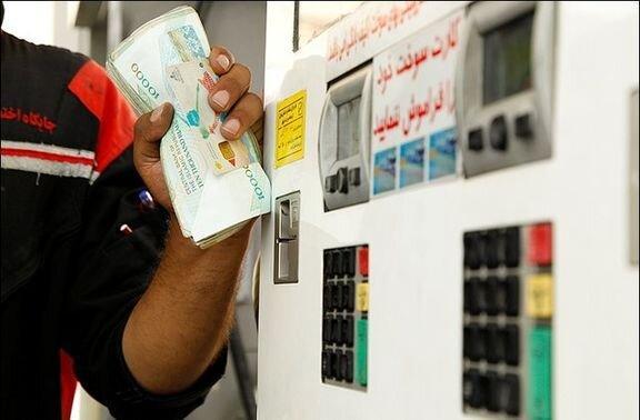 پرداخت یارانه, پرداخت کمک معیشتی حاصل از افزایش قیمت بنزین