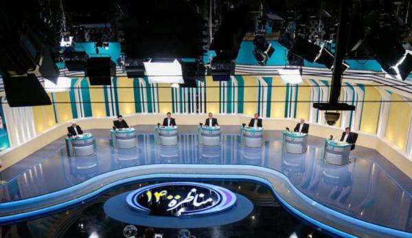 نامزدهای جبهه اصولگرایان در انتخابات 1400,اصولگرایان در انتخابات 1400