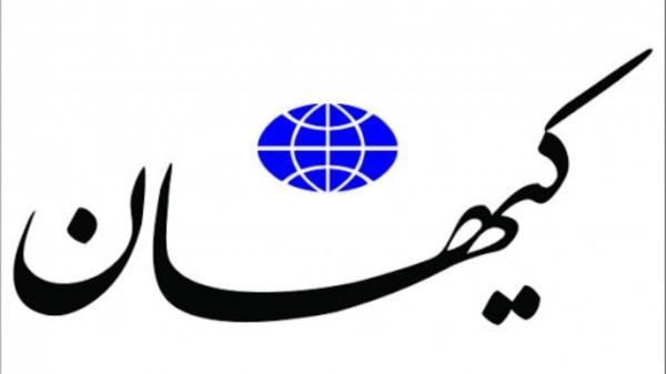 کیهان,مقایسه عجیب جنگ صفین با انتخابات ۱۴۰۰