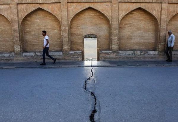 اصفهان درگیر فرونشست زمین,سازمان زمینشناسی اصفهان