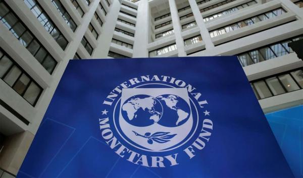 تعهدات ایران به صندوق بین الملی پول,میزان تعهدات ایران به صندوق بین الملی پول