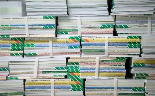 توزیع کتابهای درسی, قیمت کتابهای درسی