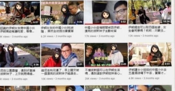 تجاوز به دختران ایرانی توسط تبعه چینی,اخبار استقلال