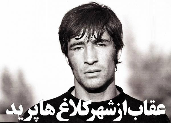 ناصر حجازی,دروازه بان اسوزه ای استقلال