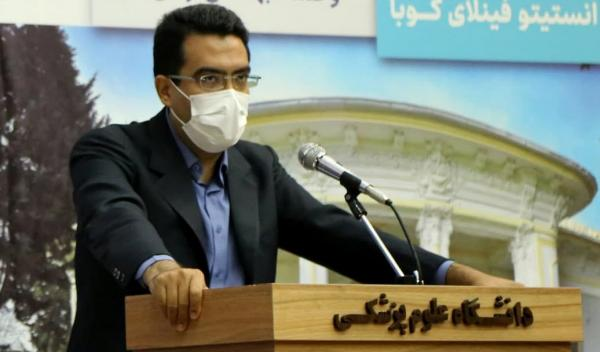 واکسن مشترک ایران و کوبا,واکسن ایرانی کرو.نا