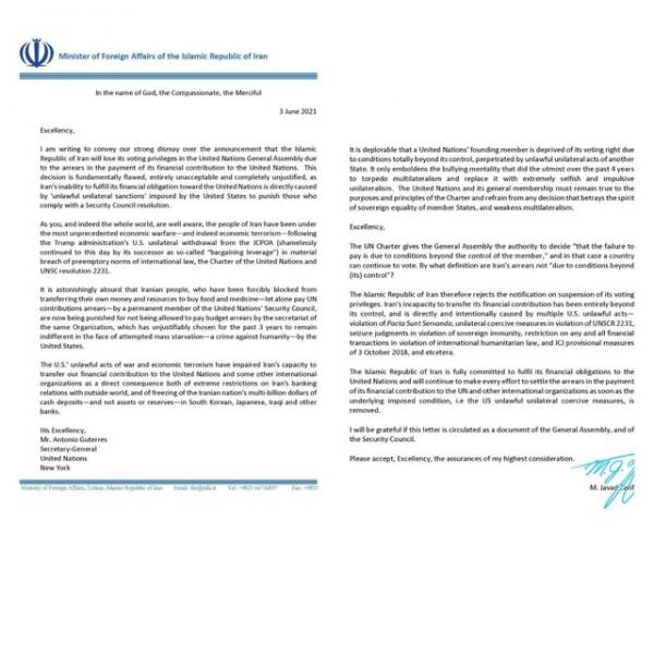 حق رای ایارن در سازمان ملل,ظریف