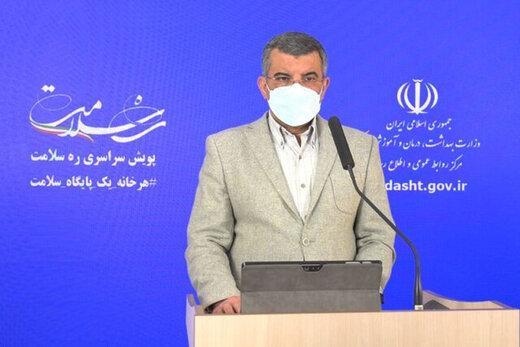 واکسن ایرانی کرونا,پایان موج چهارم کرونا در ایران