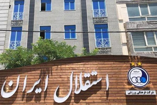 لسه مهم اعضای هیات مدیره استقلال با وزیر ورزش,اخبار استقلال