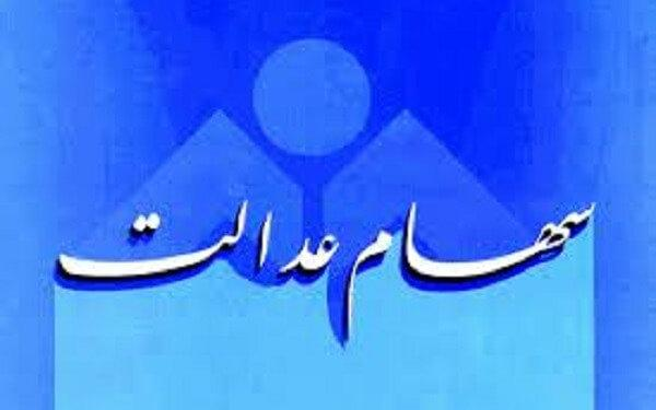 شاخص کل بورس تهران,بورس تهران1400/03/22