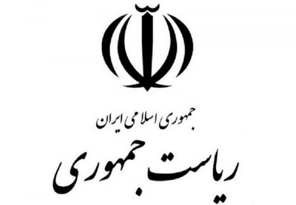 اطلاعیه شورای اطلاع رسانی دولت,حمله دولت به صدا و سیما