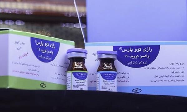 واکسیناسیون مردم ایران در زمان کرونا,واکسن رایگان کرونا