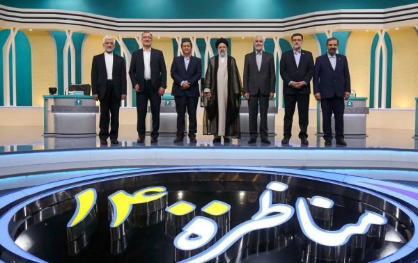 کاندیداهای پوششی در انتخابات,انتخابات 1400