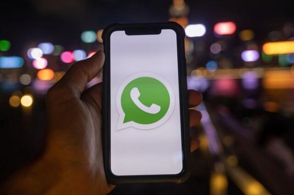 واتساپ,امکانات جدید در واتس آپ