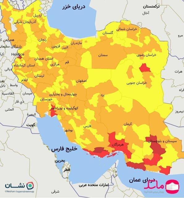 تعطیلی ورزش ایران در خرداد 1400,تعطیلی باشگاههای ورزشی