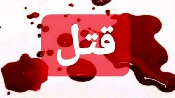 جزییات قتل ۵ زن در غرب کشور,قتل زنان در ایران