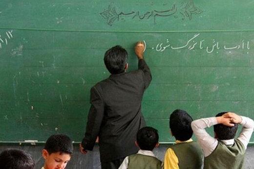 اجرای طرح رتبهبندی معلمان از مهر ۱۴۰۰,رتبهبندی معلمان