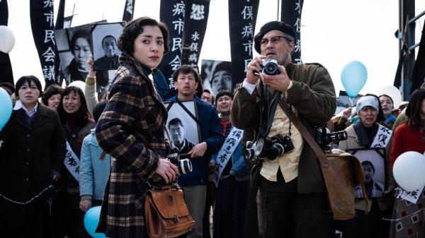 فیلم Minamata,جانی دپ