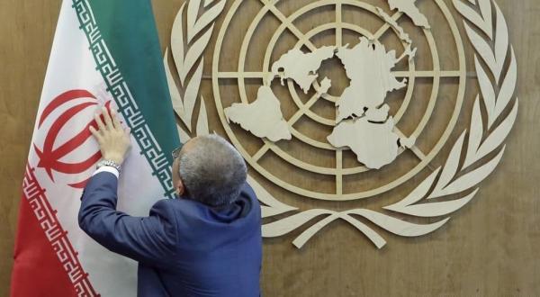 حق رای ایران در سازمان ملل,ایران