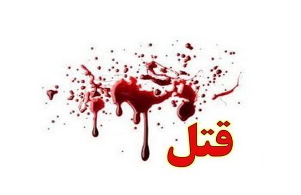 قتل یک دختر هفت ساله توسط پدرش,قتل دختر 7 ساله در تهران