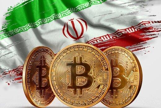 توقف فعالیت یک انجمن مرتبط با رمزارز,انجمن مرتبط با ارز دیجیتال