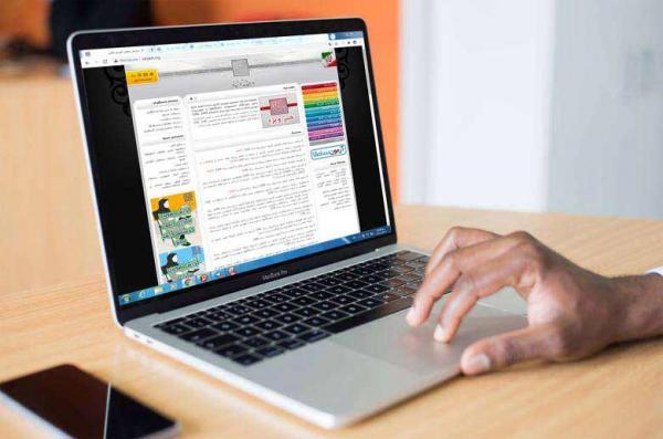 ثبت نام آزمون کاردانی به کارشناسی,آزمون کاردانی به کارشناسی