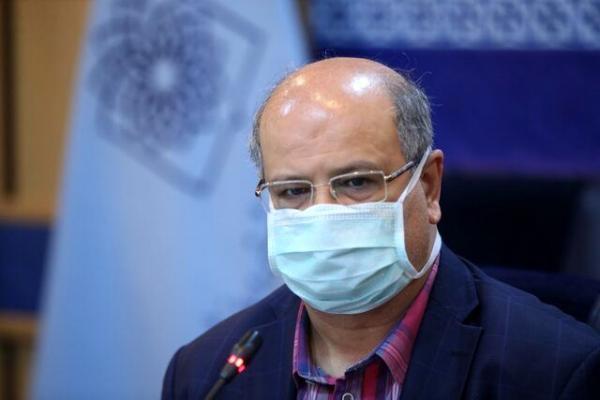 کرونا در ایران,پروتکل های بهداشتی ۲۸ خرداد