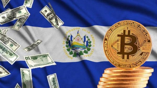 بیت کوین در السالوادور,واکنش بانک جهانی به استفاده رسمی بیت کوین در السالوادور