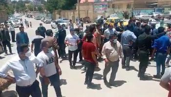اعتراضات در یاسوج,درگیری معترضان با پلیس در یاسوج