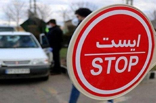 جزئیات ممنوعیت تردد بین استانی,محدودیت های کرونایی در خرداد 1400