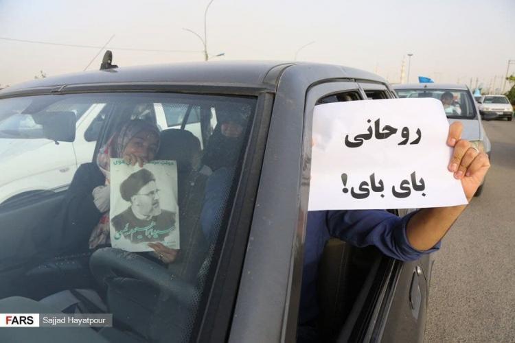 تصاویر جشن پیروزی حامیان ابراهیم رئیسی در سراسر کشور,عکس جشن پیروزی حامیان رئیسی در قم,تصاویر جشن پیروزی حامیان رئیسی در مشهد