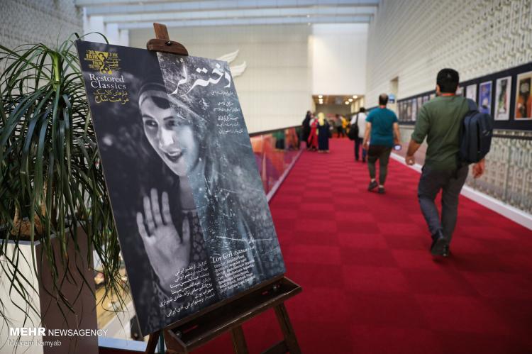 تصاویر پنجمین روز سیوهشتمین جشنواره جهانی فیلم فجر,عکس های روز پنجم سیوهشتمین جشنواره جهانی فیلم فجر,تصاویرجشنواره جهانی فیلم فجر38