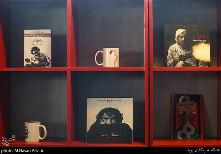 تصاویر هفتمین روز سیوهشتمین جشنواره جهانی فیلم فجر,عکس های جشنواره فیلم فجر,تصاویری از جشنواره جهانی فیلم فجر