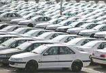 صورت های مالی سه خودروساز بزرگ کشور,صورت مالی خودروسازان