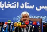 رئیس ستاد انتخابات کشورع جمال عرف