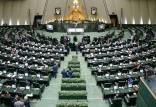 طرح عجیب مجلس,خبر درگیری یکی از نمایندگان مجلس یازدهم با پلیس راهور