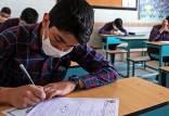 برگزاری امتحانات نهایی پایه نهم و دوازدهم ,تقلب در انتخابات