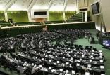 نمایندگان مجلس شورای اسلامی,کلیات لایحه نظام رتبه بندی معلمان