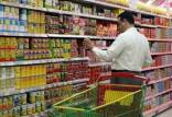 قیمت کالاهای اساسی,افزایش قیمت کالاها