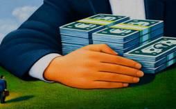 ابربدهکاران بانکی,لیست ابربدهکاران بانکی