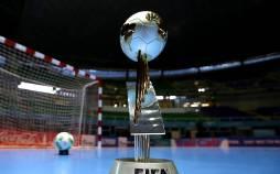 قرعهکشی جام جهانی فوتسال,قرعهکشی مسابقات جام جهانی فوتسال لیتوانی
