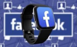 فیس بوک,ساعت هوشمند فیس بوک