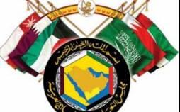 شورای همکاری خلیجفارس,موضع شورای همکاری خلیجفارس در خصوص برنامه هستهای ایران