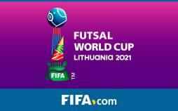 جام جهانی فوتسال 2021,تیم ملی فوتسال ایران در جام جهانی لیتوانی