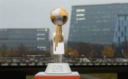 برنامه دیدارهای ایران در جام جهانی فوتسال,جام جهانی فوتسال
